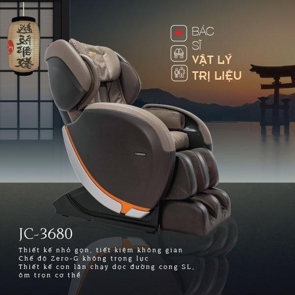 Ghế Massage Toàn Thân Tokuyo JC-3680 (Made in Japan)